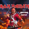 affiche IRON MAIDEN : BUS NANTES + PELOUSE - PARIS LA DEFENSE ARENA